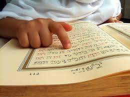 Al Qur'an dan 7 kehebatannya